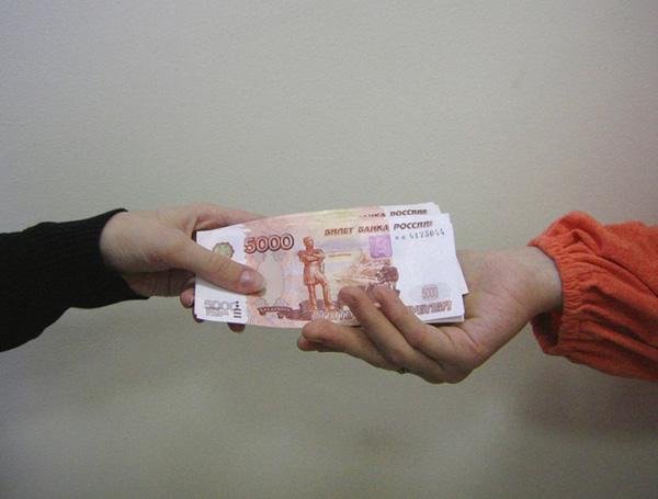 Клиент и деньги