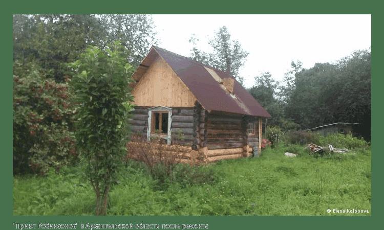 Почему ЕС решил дать денег российским деревням