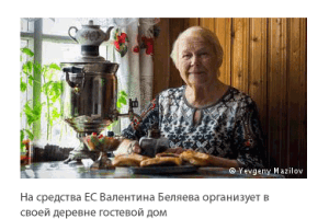 valentina-belyaeva