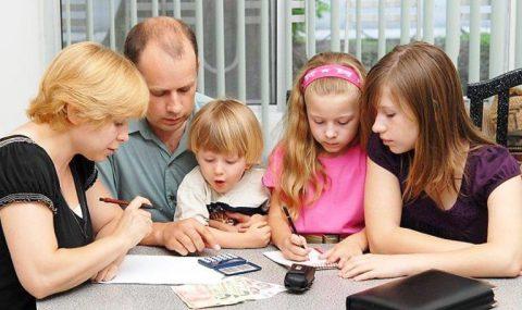 Нет повести запутанней на свете, чем повесть про домашние финансы.